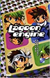 Lagoon Engine Volume 4 (v. 4)