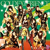 GOLD EXPERIENCE (初回限定盤B)
