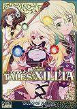 テイルズオブエクシリア4コマKINGS (IDコミックス DNAメディアコミックス)