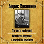 To chego ne bylo   Boris Savinkov
