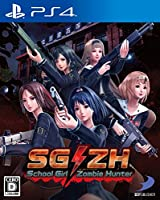 SG/ZH School Girl/Zombie Hunter【初回封入特典】「追加下着プチトマト&キャベツ」セット 同梱 - PS4