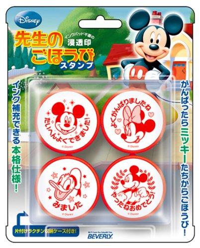 Reward stamp of Mickey Mouse teacher