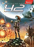 echange, troc Jean-Luc Cano, Anne Rouvin, Collectif - 42 Agents Intergalactiques, Tome 3 : Shaÿn