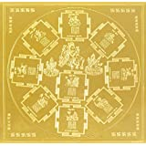 Parashara Gold Plated Copper Navagraha  Yantra (For Appeasement Of All The Nine Planets) - (150x150 Mm, Brown)