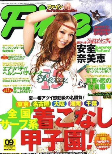 Fine (ファイン) 2008年 09月号 [雑誌]