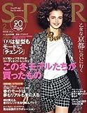 SPUR (シュプール) 2009年 02月号 [雑誌]