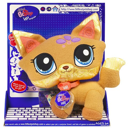 Buy Low Price Hasbro Littlest Pet Shop VIP Pets Surprise Pet – Fox Figure (B001JDC31G)