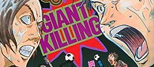 GIANT KILLING(33) (モーニング KC)