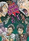 GIANT KILLING 第33巻