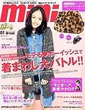 mini (ミニ) 2011年 01月号 [雑誌]