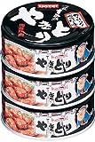 ホテイ やきとりガーリックペッパー味 3缶シュリンク 75g×3個