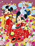 Flamenco 41-91 of Disney jigsaw puzzle bubble wrap 500 pieces fascination (Japan import / The package and the manual are written in Japanese)