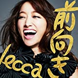 Your Turn♪lecca