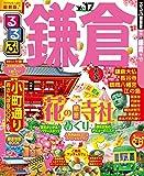 るるぶ鎌倉'16?'17 (るるぶ情報版(国内))