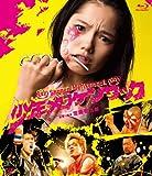 ��ǯ��ꥱ�å� [Blu-ray]