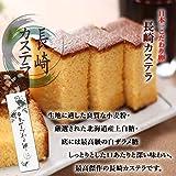 ダウンタウンのガキの使いやあらへんで!!で紹介された 日本一こだわり卵の長崎カステラ (1本入り)