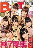 B.L.T.関東版 2011年 10月号 [雑誌]