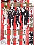 TV Bros. (テレビブロス) 関東版 2013年 12/21号