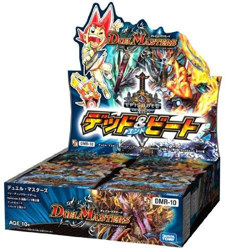 デュエル・マスターズ DMR-10 TCG エピソード3 拡張パック第2弾 BOX