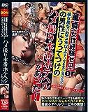 童貞(女性経験ゼロ)or彼女居ない歴5年以上(やり方を思い出せない)の男性にうってつけのハメ撮り本番ホテヘルがあった! [DVD]
