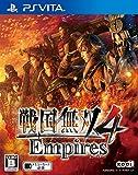 戦国無双4 Empires