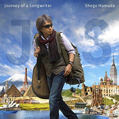 浜田省吾、10年ぶりのアルバム「Journey of a Songwriter ~ 旅するソングライター」