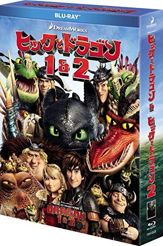 ヒックとドラゴン 1&2ブルーレイBOX(初回生産限定) [Blu-ray]...