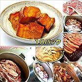 豚の角煮 10食惣菜 お惣菜 おかず 惣菜セット 詰め合わせ お弁当 無添加 京都 手つくり