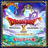 ドラゴンクエストX いにしえの竜の伝承 オンライン 期間限定特典ゲーム内で使える『プレゼントチケット』が6個手に入るアイテムコード [ダウンロード]