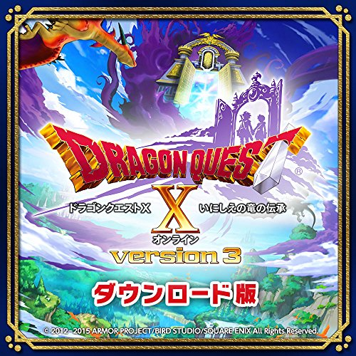 Dragon Quest X ancient dragon legend online [Download]