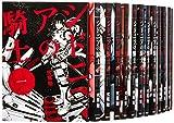 シドニアの騎士 コミック 1-14巻セット (アフタヌーンKC)