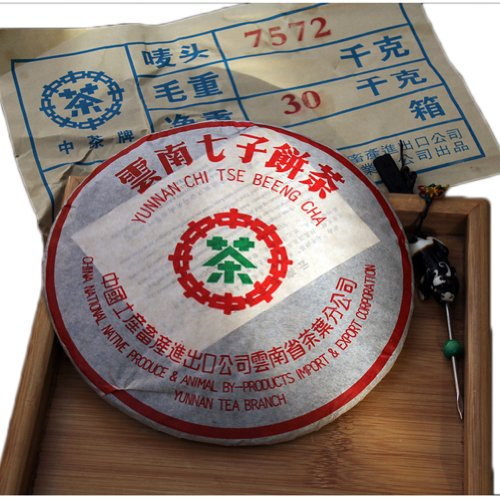 8Yrs Pu'Er Tea, Tea Cakes In 2005Yr Old Aged Pu'Er Tea 357G Cooked Puer Tea