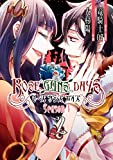 ROSE GUNS DAYS Season3 ��2�� (�ǥ������ǥ��󥬥󥳥ߥå���ONLINE)