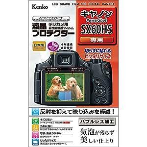Kenko 液晶保護フィルム 液晶プロテクター Canon PowerShot SX60HS用 KLP-CPSSX60HS