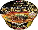 明星 中華三昧PREMIUM 黒胡麻担々麺 101g×12個