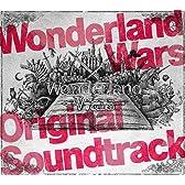 Wonderland Wars Original Soundtrack 「海の魔女セイレーン」シリアルコード付き