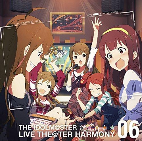 THE IDOLM@STER LIVE THE@TER HARMONY 06 アイドルマスター ミリオンライブ!(デジタルミュージックキャンペーン対象商品: 400円クーポン)