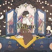 【Amazon.co.jp限定】Magic(通常盤)(複製サイン入りアナザージャケット付)