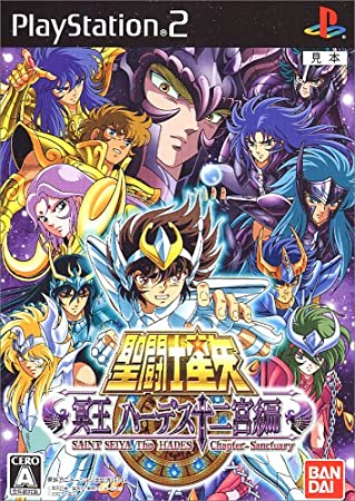 Saint Seiya: The Hades / Saint Seiya: Meiou Hades Juunikyuu Hen [Japan Import]