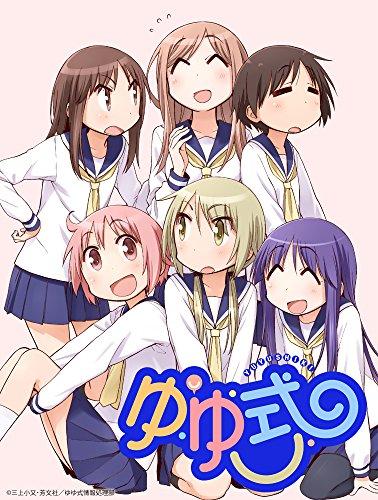 ゆゆ式OVA (初回限定版)(仮) [Blu-ray] -