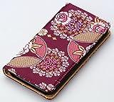 iphone6,6sケース(アイフォンケース6、6s)和柄で高品質の手帳型 西陣織りの金襴 (紫)