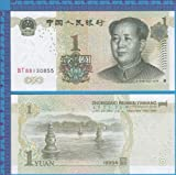 CHINESE 1 YUAN BANKNOTE COLLECTION (9 PIECES CONSECUTIVE) WORLD PAPER MONEY