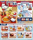 Sanrio - Hello Kitty: HokaHoka Shokudou (8pcs) (Shokugan)