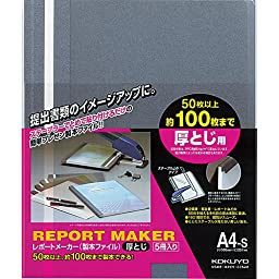 Se-ho-60B Kokuyo Report Maker thickness saddle stitching file blue A4 portrait five books containing (japan import)