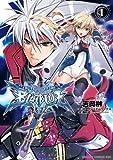 BLAZBLUE(1) (ドラゴンコミックスエイジ)