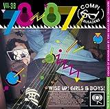 コンピ・クルセイダース'78~'87 vol.38
