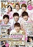 K-BOY Paradise vol.9 (週刊SPA! 別冊)
