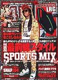 411 (フォー・ダブワン) 2012年 05月号 [雑誌]