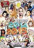 RE:DIVA BEST OF 2014〜2015