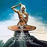 The Holy Mountain (Vinyl)